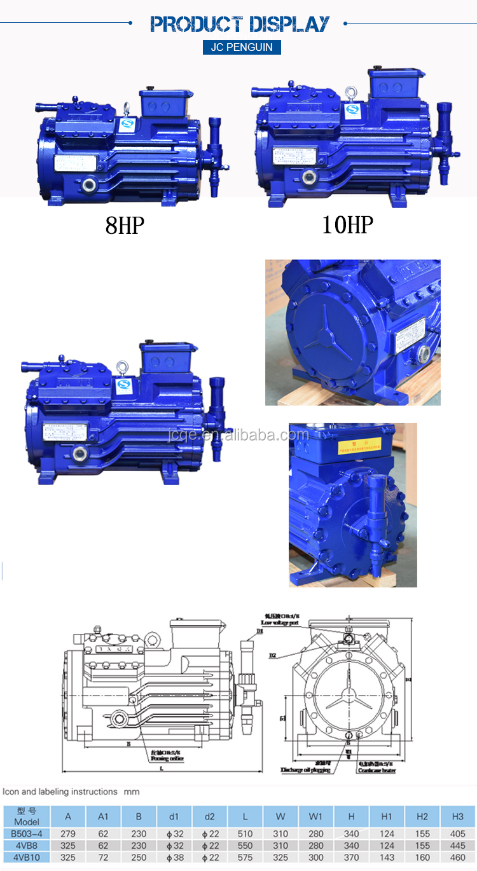 Di Stoccaggio a freddo Semi-Ermetico Compressore 10HP