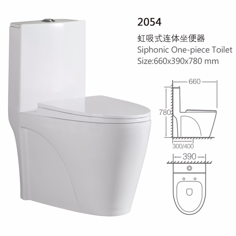 TOTO Ceramic Rimless Black One Piece Cyclone Flushing Toilet Bowl