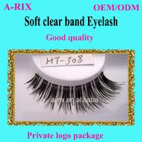 false fake eyelash natural transparent band soft hair false eyelash 515