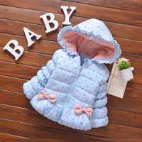 Hao Baby The New Hooded Girls Bow With Thick Cotton-Padded Jacket Winter Children's Clothes