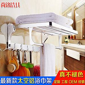 Get Quotations Continental Towel Rack Tyrant Gold Bathroom Accessories E Aluminum Hardware