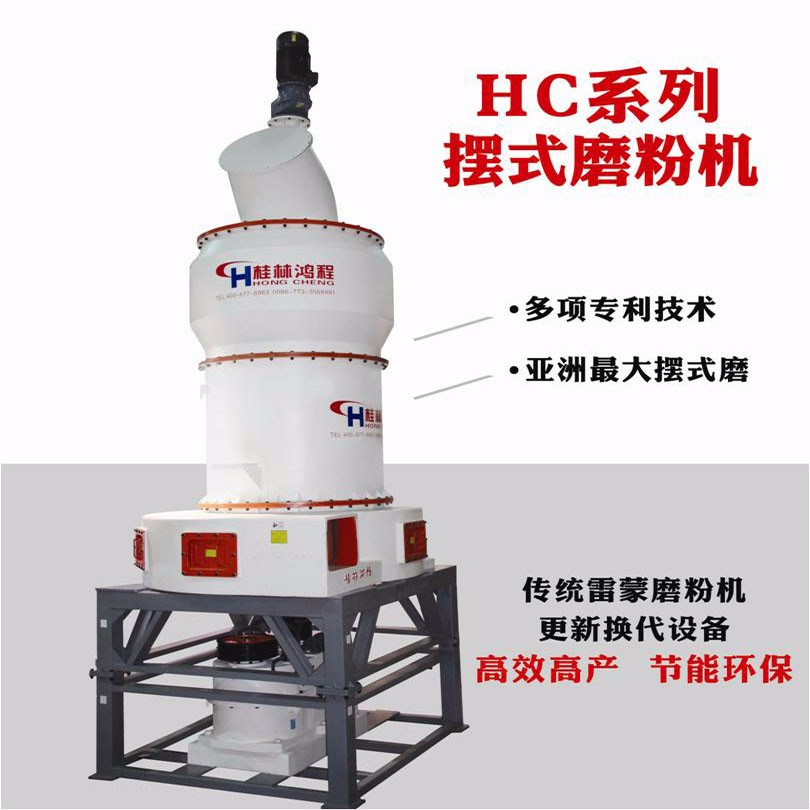 Coal / Mining / Construction / powder raymond grinding mill equipment