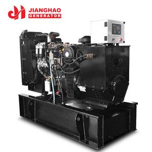 Turbine Generator 100kva, Turbine Generator 100kva Suppliers