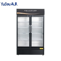 glass door commercial supermarket upright display refrigerator
