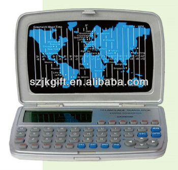 Pocket portable electronic dictionary with calculator.