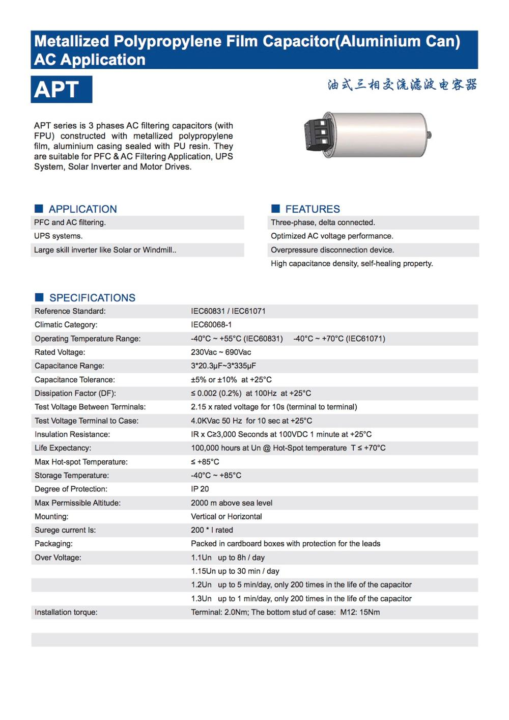 Metallized polypropylene film capacitor(Aluminium Can)AC application-APT