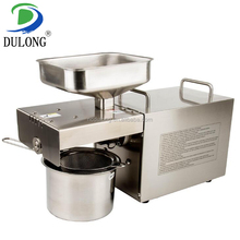 Hot sale small cold pressing black seeds oil press machine prices