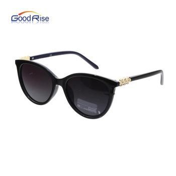 c6b28c56af Tamaño Moda Gran De Gafas Sol Plástico gafas Ojo Águila LpGVSzMqU
