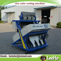 factory price CCD rice color sorting machine