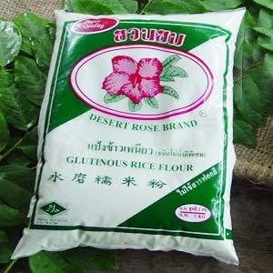 Gluten glutinous rice flour gluten glutinous rice flour suppliers gluten glutinous rice flour gluten glutinous rice flour suppliers and manufacturers at alibaba ccuart Images