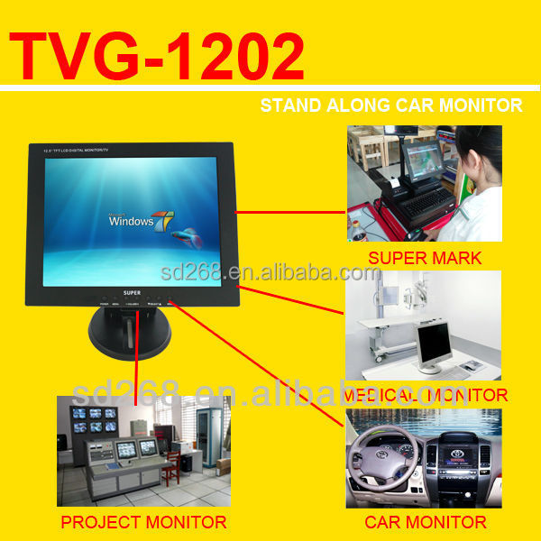 High Quality LCD <strong>Monitor</strong> for Retail POS Terminals/ <strong>Monitor</strong> 12''