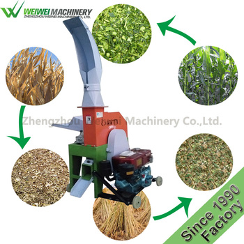 Easy operated farm use green or dry grass chaff cutter for cattle