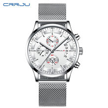 Мужские модные спортивные наручные часы из нержавеющей стали, роскошные кварцевые деловые часы reloj hombre, 2020(Китай)