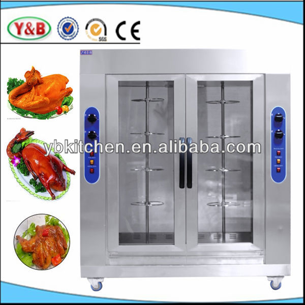 New design vertical gas chicken rotisserie oven,chicken rotisserie for sale