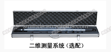 M2le Portable Auto Body Frame Machine Frame Straightening