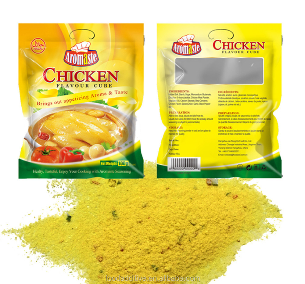 10g Halal Vegetable Seasoning Powder/ Beef Seasoning for Soup, Stew, Jellof Rice