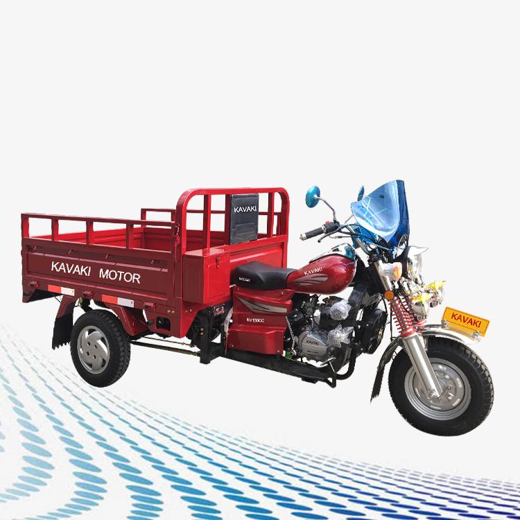 2018 new model Panyu 150 cc motor trike scooter KV150ZHZ-A, View motor  trike, KAVAKI Product Details from Guangzhou City Panyu Dengfeng Motorcycle