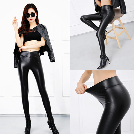 Leather leggings sex
