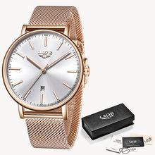 LIGE Новый Для женщин Мода часы творческий леди Повседневное часы Нержавеющаясталь сетки Группа стильный дизайн Роскошные Кварцевые часы д...(Китай)
