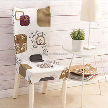 Genial Chair Cover Home Goods, Chair Cover Home Goods Suppliers And Manufacturers  At Alibaba.com