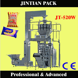 Jt-520w China Suppliers High Quality Automatic Rice /sugar /grain ...