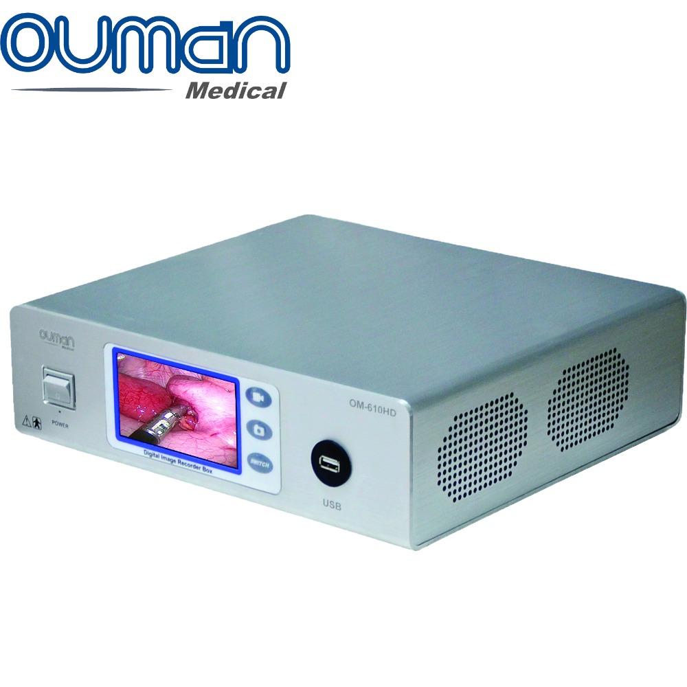 Medical Endoscopy Video Recorder View Medical Recorder Ouman