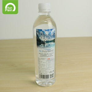 Custom Printed , Double Sides Printing Adhesive Sticker For Water Bottle
