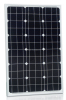 mono solar panel / solar PV modules solar systems 70watt solar planket SHINE