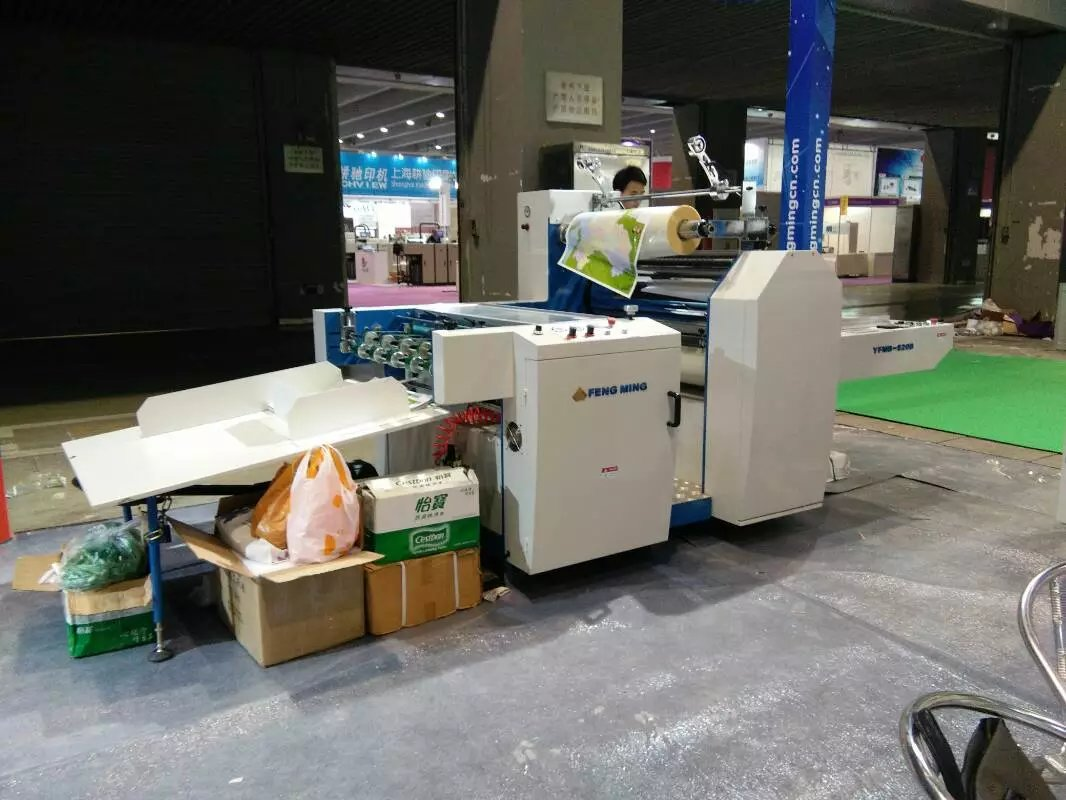 YFMB-1200L Good Quality High-precision Multi-function Laminating Machine