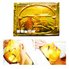 /product-detail/oem-100-natural-ingredients-beauty-24k-pure-gold-bio-collagen-crystal-gel-facial-mask-60727902586.html