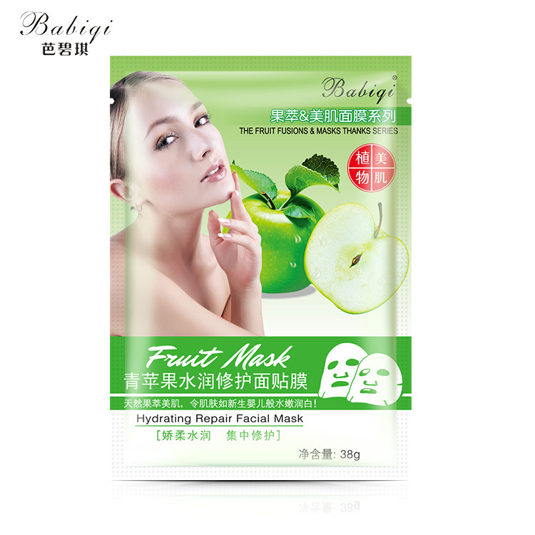 Wholesale green apple extract repair skin deep moisturizing facial mask
