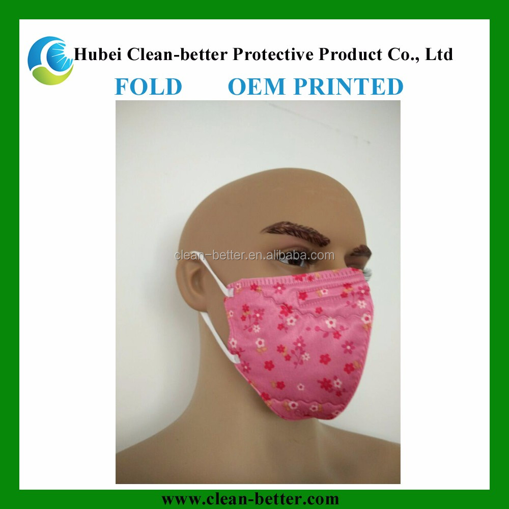 Children pinted Anti Pm2.5 smog mask 3M air pollution mask n95 dust mask