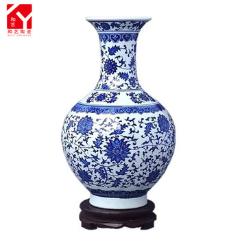 Blue And White Porcelain Chinese Vase From China In 2016