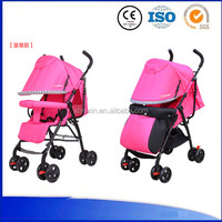 china best twin baby stroller factory / stroller for baby