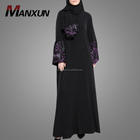 Muslim Elegant Women Cardigan Clothing Beautiful Fashion Open Front Long Kimono Abaya Online