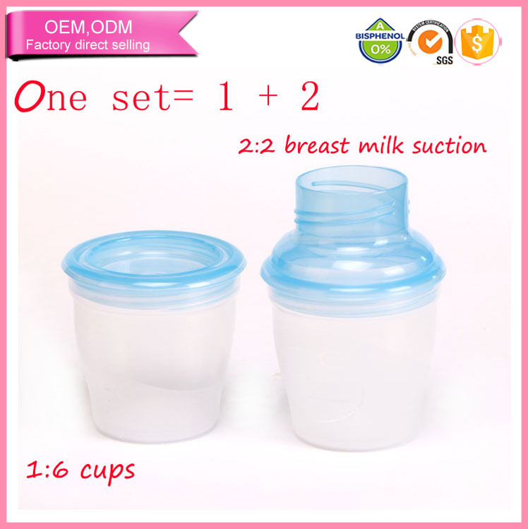 Best selling mother milk feeding baby accessory breast milk collector storage