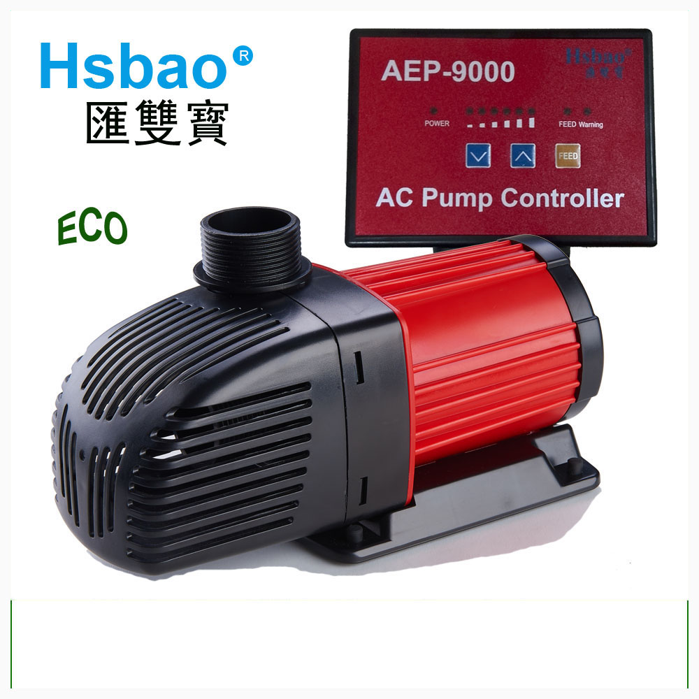 Hsbao AEP 9000 9000L H AC Controllable Pond Pump