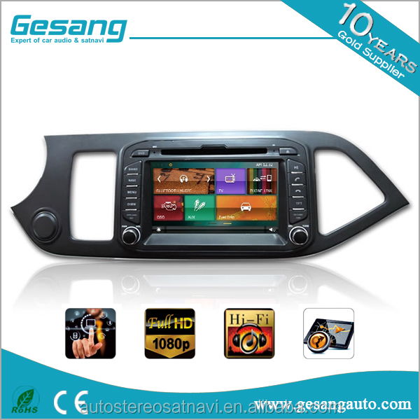 "Factory high quality multimedia for Kia morning double din car dvd player with 8"" touch screen gps car and Tv & radio"