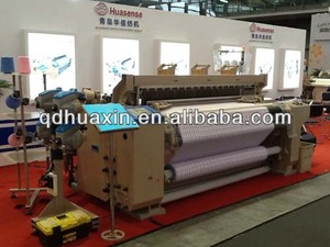 curtain making machine, air jet loom for curtain fabric, water jet loom for curtain fabric