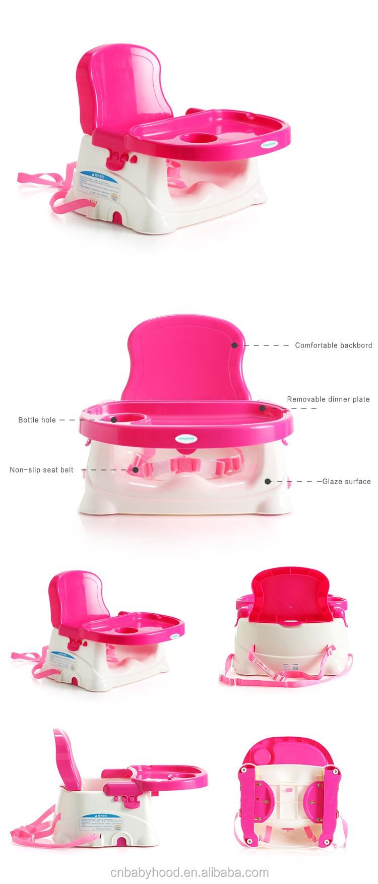 baby dining chair. Plastic Baby Booster Dinner Chair, Height Adjustable Seatplastic ,plastic Dining Chairs Chair