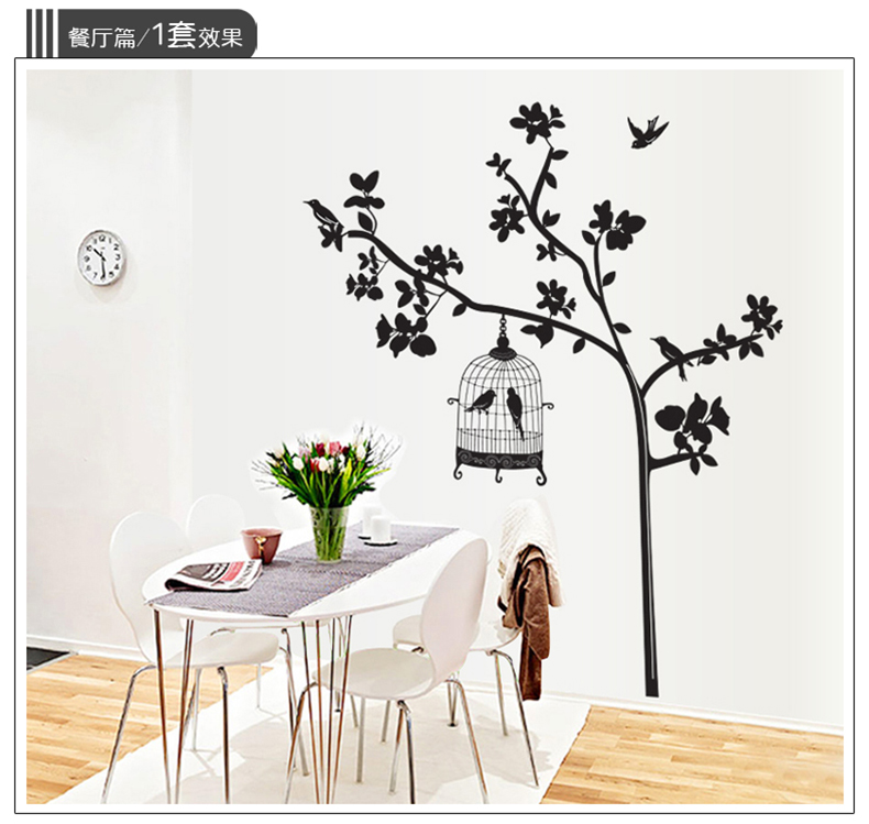 wall sticker baby boy birds flying black tree branches wall sticker