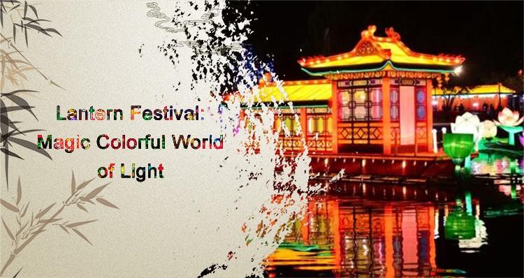 Decorazioni Con Lanterne Cinesi : Lanterne di carta d attaccatura del quadrato verde arancio