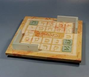 Judaica Kingdom CJA-HP1337-ST-C Matzah Alef Bet Jerusalem Stone Seder Plate