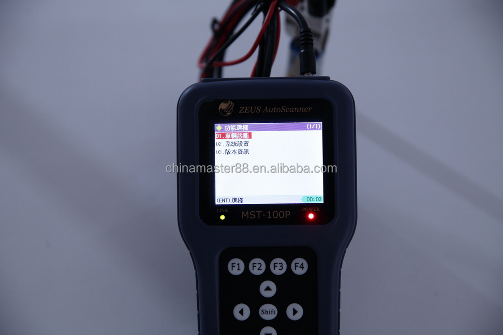 New Arrival Mst-100p 10 In 1 Handheld Motorcycle Diagnostic ...
