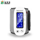 Digital bluetooth blood pressure measuring device digital bp monitor measurement