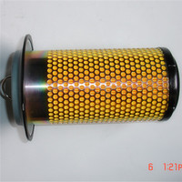 mini garden tractor parts FT250.11F.1-05 Air Filter Element FOTON