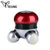 /product-detail/electric-handheld-3xaaa-battery-operated-machine-full-body-massager-for-personal-use-60749440875.html