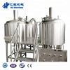 600L beer brewery equipment with the fast delivery time and the best price