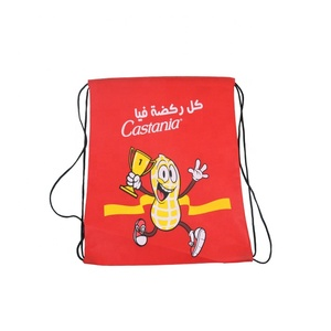 Degradable Non Woven Fabric Cloth Material Drawstring Bag Light Weight Backpack With Custom Logo