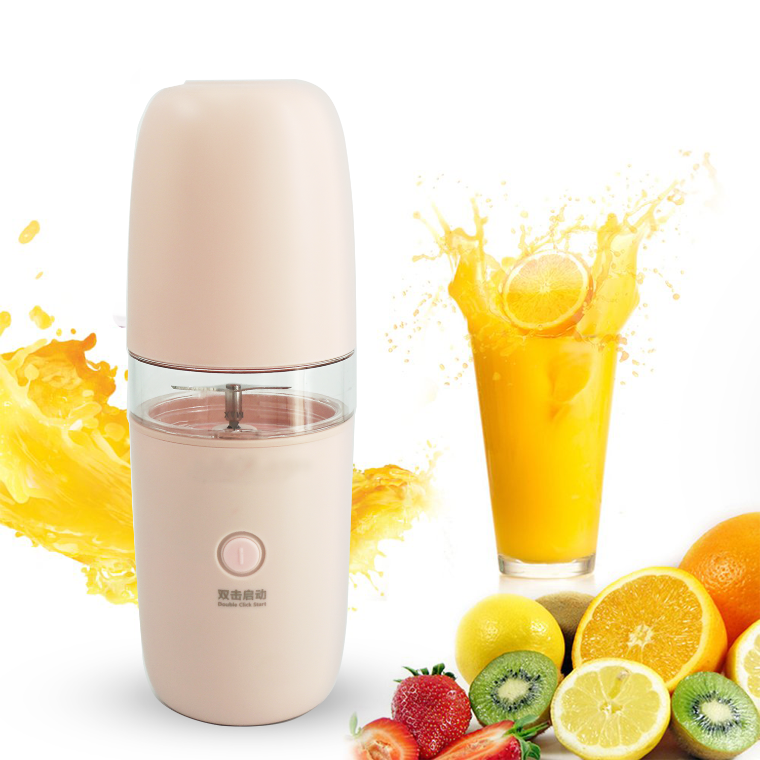 New design high quality Convenient battery Mini portable fruit blender professional electric <strong>citrus</strong> pomegranate <strong>juicer</strong>